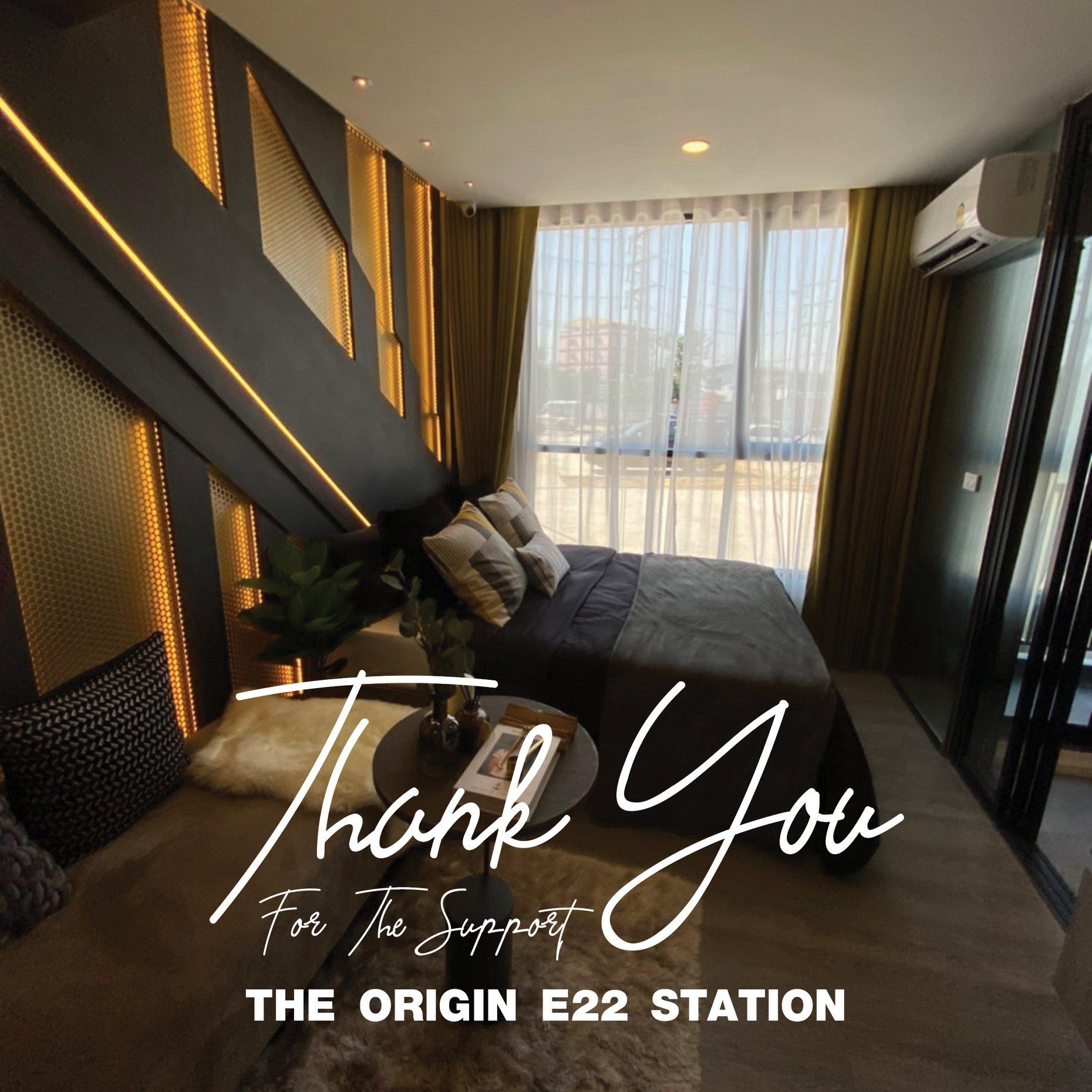 THE ORIGIN E22 STATION – VẢI NỘI THẤT NĂM 2020